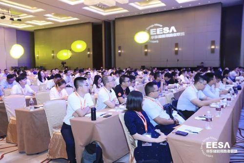 2019第六届中国国际光储充大会2.jpg