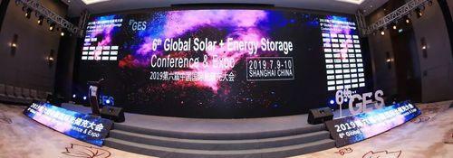 2019第六届中国国际光储充大会1.jpg