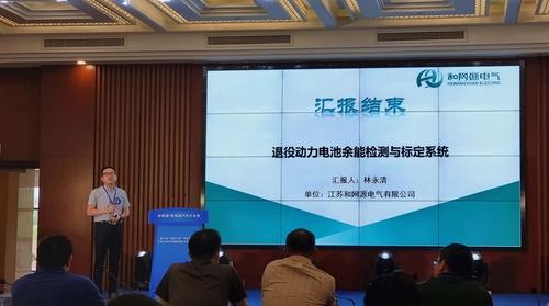 第八届创业江苏科技创新大赛2.jpg